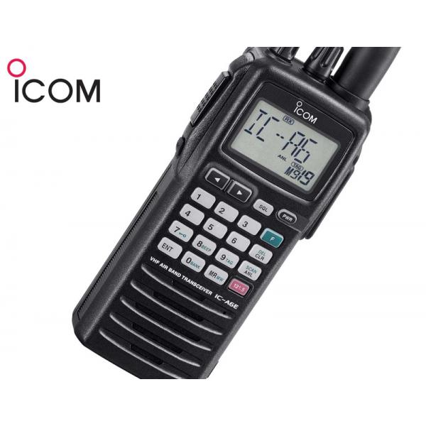 how to use icom ic v80